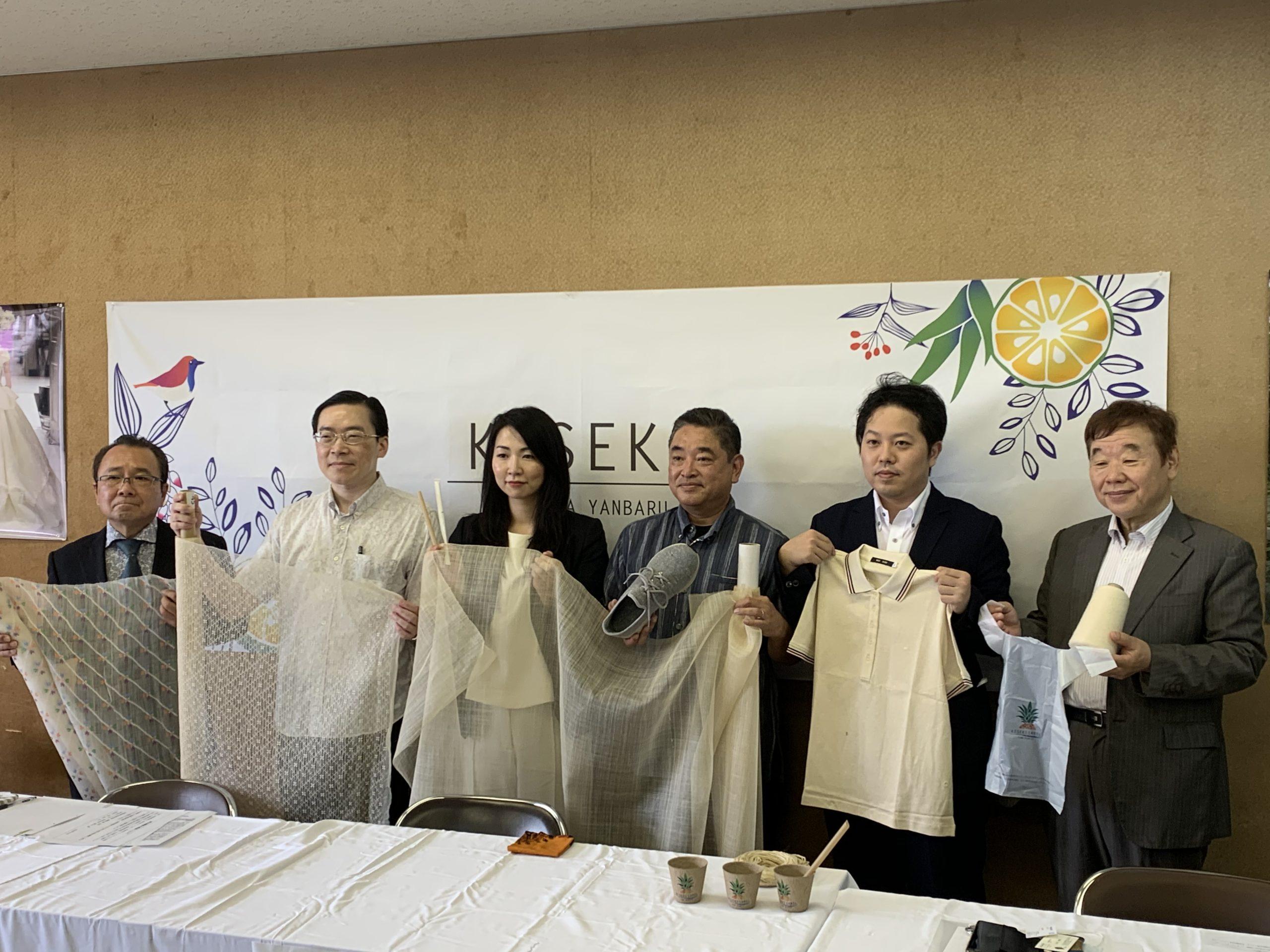 SDGsプロジェクト「KISEKI LABEL」に関する記者会見を行いました